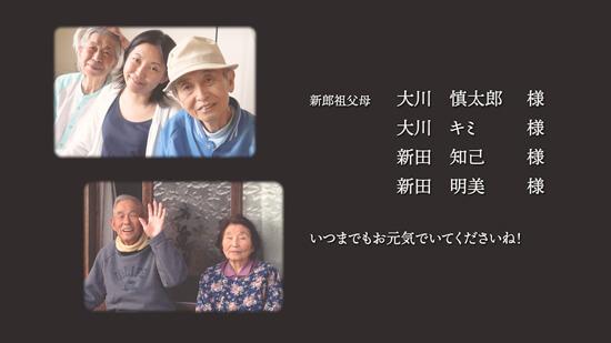 エンドロールDearly-ディアリー〜ゲスト写真連動型〜新郎ゲスト紹介1
