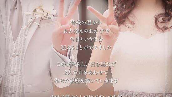 エンドロールDearly-ディアリー〜ゲスト写真連動型〜メッセージ