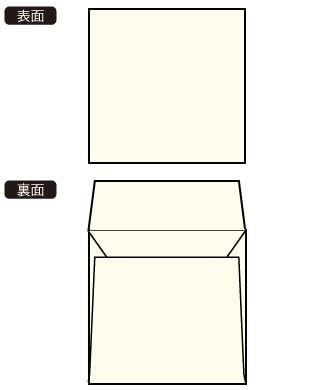 PLUSH for Wedding招待状用封筒160mm×220mm