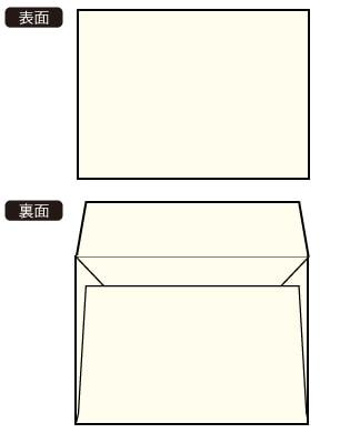 PLUSH for Wedding招待状用封筒169mm×160mm